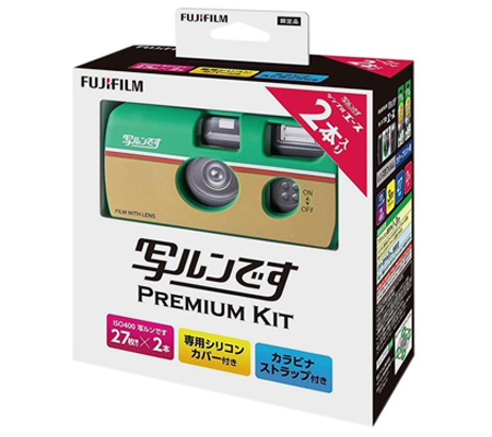 Fujifilm Disposable Premium Kit