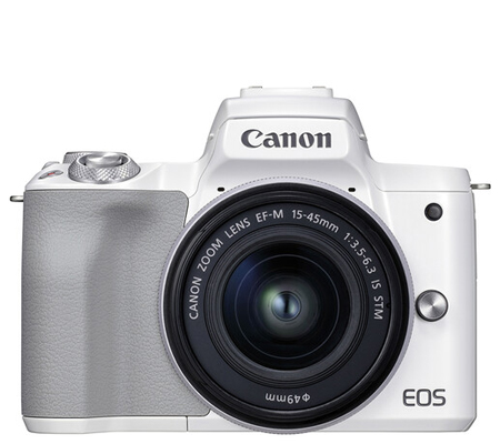 Canon EOS M50 Mark II Kit 15-45mm f/3.5-6.3 IS STM White