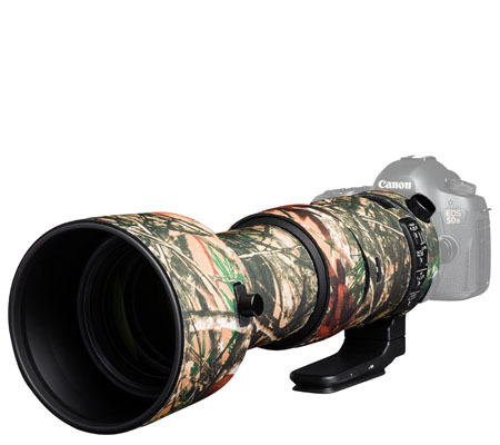 Easy Cover Lens Oak For Sigma 60-600mm f/4.5-6.3 DG OS HSM Forest Camouflage