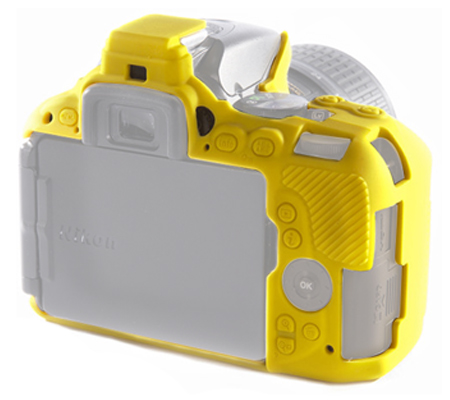 Easy Cover for Nikon D5500/D5600 Yellow