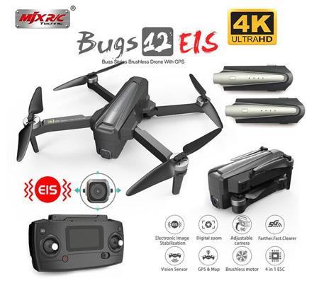 MJX Bugs 12 EIS 5G WIFI Digital Zoom Drone Camera Dual Battery