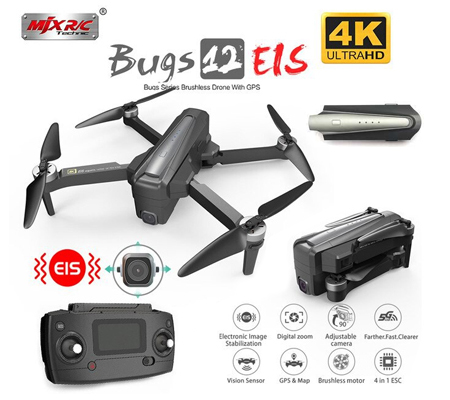 MJX Bugs 12 EIS 5G WIFI Digital Zoom Drone Camera Single Battery