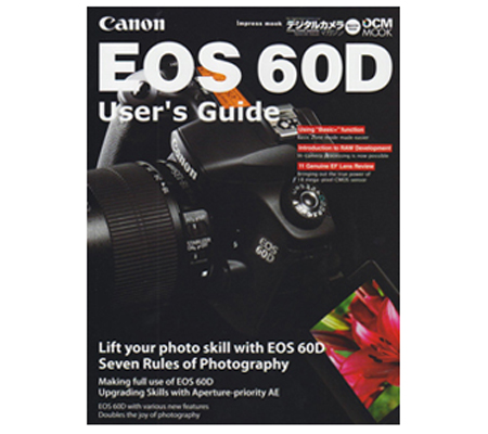 Canon EOS 60D User Guide