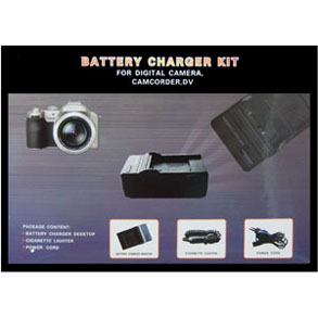 3rd Brand CH-NIK-05 (MH-62) Charger for Nikon P1/P2/S1/S3