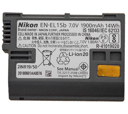 Nikon EN-EL15B Battery for Nikon Camera