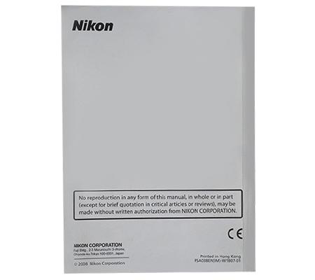 Nikon SB-900 Manual Book