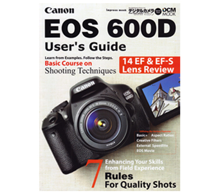 Canon EOS 600D User Guide