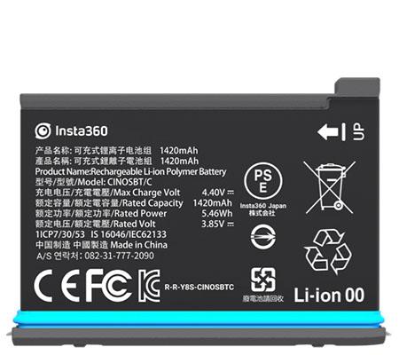 Insta360 ONE X2 Battery 1420mAh (CINOSBT/C)