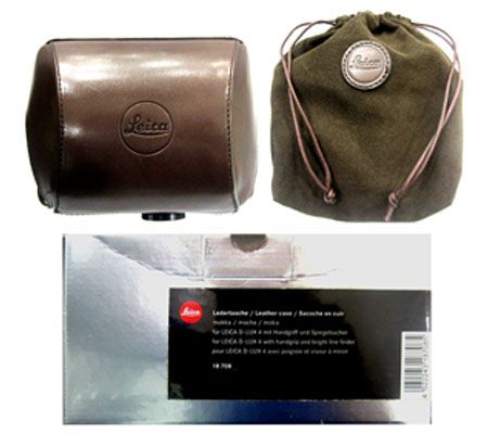 ::: USED ::: Leica System Case Mocha (18708) (Excellent)
