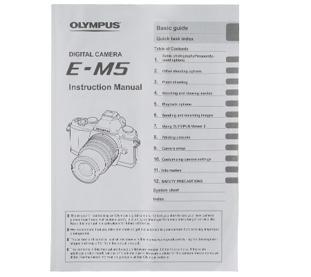 Olympus E-M5 Manual Book