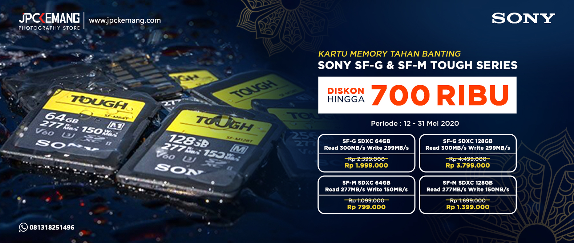 Memory Card Sony SDXC Tough Series